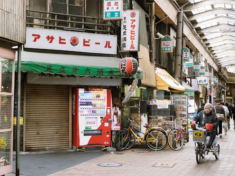 西成区下町の商店街 3